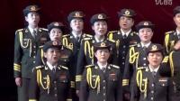生活的节奏(金一女子合唱团在15年京津冀决赛)