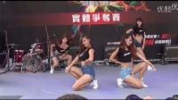 性感模特美女热舞2台湾