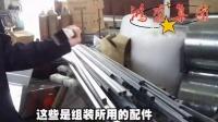 【发福利表蓝瘦】阜阳市临泉县汽车环保烤漆房拼车发货-鸿盛找于杰