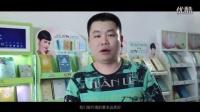 视频: 韩惠国际泉州总代理(亿珈)