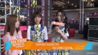 SNH48总决选进行时 H队空降CCG现场
