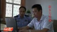 河南新乡失踪男孩小明涵,警察紧急排查中