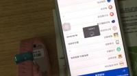 爱立歌手表二代操作演示视频