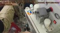 J-06真空贴合机OCA干胶压屏机分离机消泡机三星手机屏幕维修机