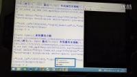 Python自动离线下载极客学院视频