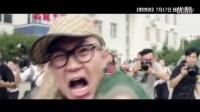 电影《煎饼侠》插曲《五环之歌》MV    MC Hotdog岳云鹏洗脑再升级