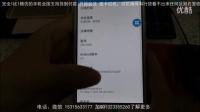 苹果6plus手机 验证真假 iPhone6