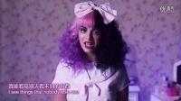 Dollhouse - Melanie Martinez【中英文翻译】