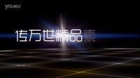 R029会声会影X4X5X6X7X8开场片头字幕宣传展示模板