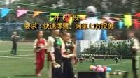 小学三年级体育优质课教学视频《小沙包掷远》