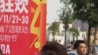 2014.11.29华丽变身就在万达  伊丽莎白百人化妆盛宴--美女主持人问话(佛山南海万达广