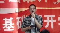 不是官富二代又怎样,为了自己想要的生活,北京青年选择辞掉工作奋力一搏