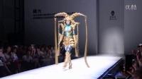 《曦光》蒙妮坦第17届形象设计毕业作品展时尚发布