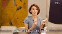 马梓涵 防脱妆私家秘笈 06