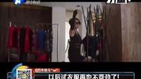 视频: 打渔晒网20150708