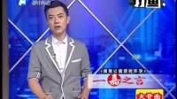 视频: 打渔晒网20150707