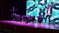 《中国街舞艺术教育考级》发布会RMB齐舞表演_超清