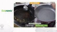 HS大理石纹不粘锅4件套韩国节目视频