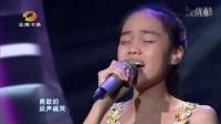中国新声代 2015 11岁少女挑战《灯塔》 极限高音不输黄妈谭维维 150711 中国新声代