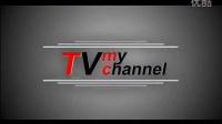 简洁电视频道三维logo开场片头AE模板免费下载