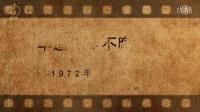 蓝米宫品消毒神液 总代介绍视频V :924156932