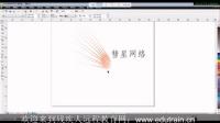★★成才远程教育网★★从零开始学CorelDrawX4基础视频教程第15课 交互式工具