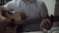 【琴友】吉他指弹中国风《水墨江南》(视频)