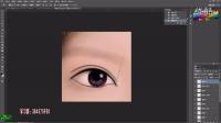 [PS]ps基础教程photoshop教程ps抠图教程photoshop学习教程PS眼睛转手绘教程.mp4