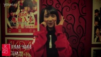 Ayana Shahab (AYANA) - JKT48  Pajama Drive Revival Show  Campaign