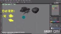 水晶石教育黄雪鹏老师-游戏UI初级课程(1)PS基础