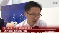 视频: 火星人-招商部长-徐巍[思思]-2015建博会-中华橱柜网-0715