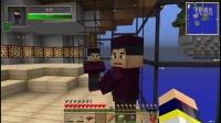 【ヤ宅乐ら】Minecraft我的世界空岛生存——悬浮岛Ep.3谁卖蘑菇牛?