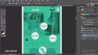 [PS]photoshop学习教程PS基础PS入门PS抠图PS磨皮PS美白PS教程PS淘宝宝贝详情页