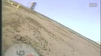 视频: 世界最快自行车狂飙223迈-小时 雪山俯冲速度与激情_高清