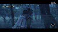 """陈意涵《新步步惊心》主题曲MV""""最美的情书"""""""