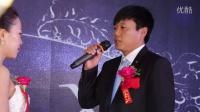 郑州银河国际婚礼