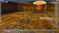 绘爱婚礼3D接单软件教程视频