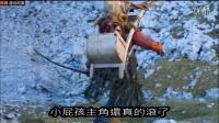谷阿莫说故事 第一季 5分钟看完2014空难电影《冰峰游戏 Big Game》 75