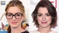 盘点明星带眼镜还是不带眼镜比较性感
