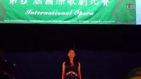 第三届亚洲国际声乐节《美妙的时刻将来临》万品嘉