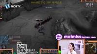 Miss排位日记208期 幻影出击 新版本打野天使制霸全图!