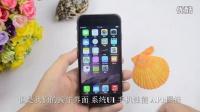 苹果6天空灰色手机体验iPhone6售后怎么样福建
