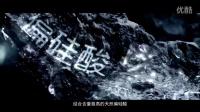 广西真龙茗泉天然矿泉水路演片—黑钻石国际传媒