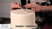 锦瑟翻译--05 翻糖蛋糕的支撑与组装--婚礼翻糖蛋糕