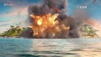 视频: 全球彩直属总代 QQ 40012675海岛奇兵只广告