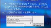 三菱PLC 数据通信视频教程 程子华 【全16讲】-CAD教程网