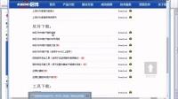 启博MR-1300与(MR系列VPN客户端标准版)互连