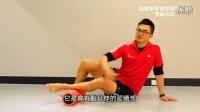 跑步伤害該如何处理:髂脛束摩擦症候群(膝盖外侧疼痛)的舒緩方式