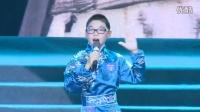 2015永恒的童声浙江省半决赛 少年1号鲁思远桦皮船