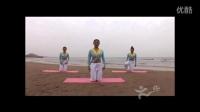 yoga-美体瑜伽+塑形瑜伽[第二节分]_简单的瑜伽动作